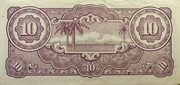 10 Gulden (Japanese Occupation) – reverse