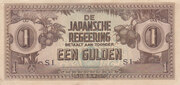 1 Gulden (Japanese Occupation) – obverse