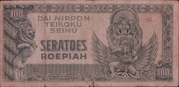 100 Roepiah (Japanese Occupation) – obverse