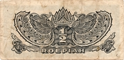 1/2 Roepiah - Showa (Japanese Occupation) – reverse