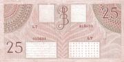 25 Gulden/Roepiah – reverse