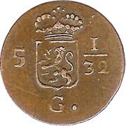 ½ Duit (Batavia) – obverse