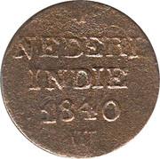 1 Cent/Duit - Willem I -  reverse