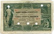 500 Francs (Banque Cantonale Neuchâteloise) -  obverse