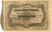 50 Francs (Banque de Dépôt et d'Émission) – obverse