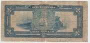1 Dollar (Treasury Note) -  reverse