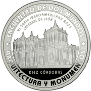 10 Córdobas (Leon Cathedral) -  reverse