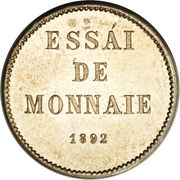 1 Centavo (Copper-Nickel Essai) – reverse