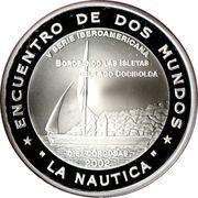 10 Córdobas (Bordering the Islets) -  reverse