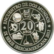 10 Córdobas (Ibero-American Series) -  reverse