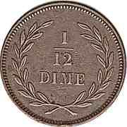 1/12 Dime – reverse