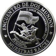10 Córdobas (Indian archers Matagalpas) -  reverse