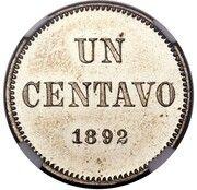 1 Centavo (Copper-Nickel Piedfort) – reverse