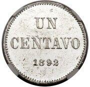 1 Centavo (Aluminium Piedfort) – reverse