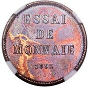 1 Centavo (Copper Essai) – reverse