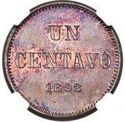 1 Centavo (Pattern strike) – reverse