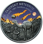 1000 Francs CFA (Mount Tazerzait Meteorite) – reverse