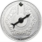 100 Francs CFA (Mecca Compass) – reverse