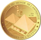 100 Francs CFA (Egyptian Pyramids) – reverse
