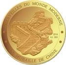 100 Francs CFA (Great Wall of China) – reverse
