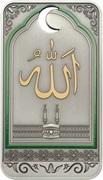 500 Francs CFA (The Name of Allah) – reverse