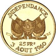 25 Francs CFA (Independence) – obverse