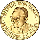 25 Francs CFA (Independence) – reverse