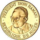 100 Francs CFA (Independence) – reverse