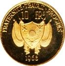 10 Francs CFA (Ostriches) – obverse