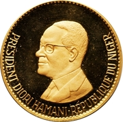 100 Francs CFA (Diori Hamani) – reverse