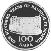 100 Naira (100 Years - Banking In Nigeria) – reverse