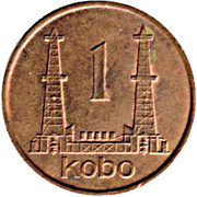 1 Kobo -  reverse