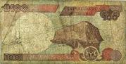 100 Naira – reverse