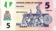 5 Naira – reverse