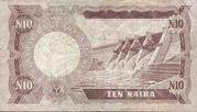 10 Naira – reverse