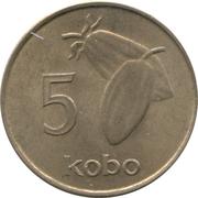 5 Kobo – reverse
