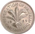 1 Shilling - Elizabeth II (1st portrait) – reverse