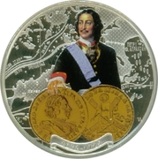 1 Dollar - Elizabeth II (Peter The Great) -  reverse