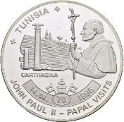 ½ Dollar - Elizabeth II (Pope John Paul II in Tunisia) – reverse