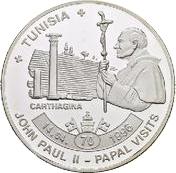 ½ Dollar - Elizabeth II (Pope John Paul II in Tunisia) – reverse