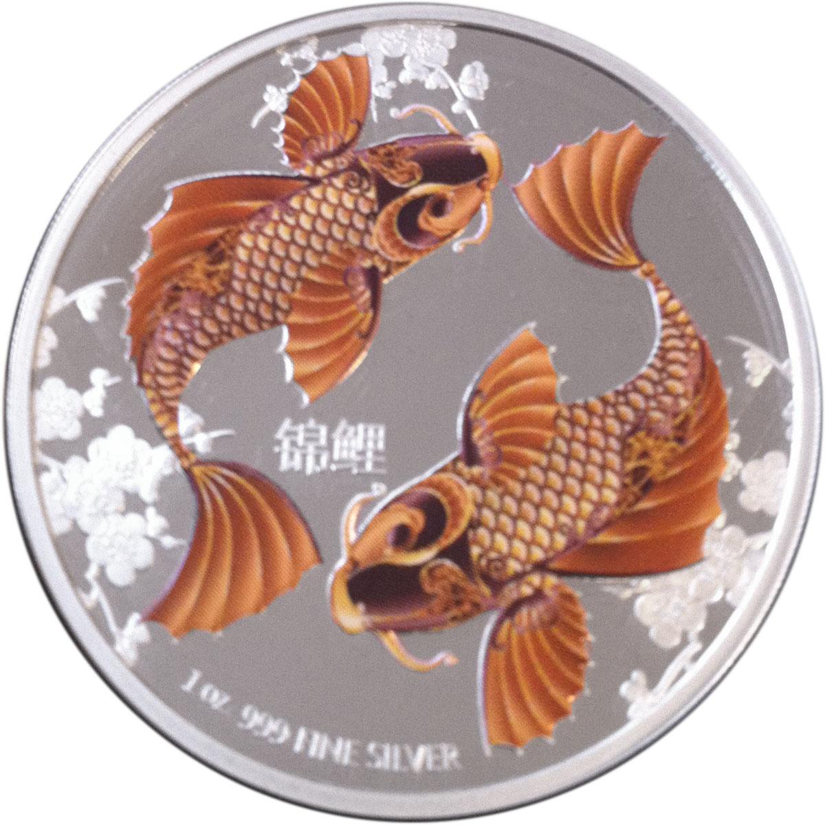2 Dollars Elizabeth Ii Feng Shui Koi Niue Numista