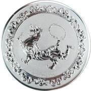 2 Dollars - Elizabeth II (White Tiger) -  reverse
