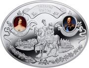 50 Dollars - Elizabeth II (Imperial Stables) -  reverse