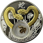 1 Dollar - Elizabeth II (Golden Snakes) -  obverse