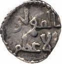 Fractional Dirham - 'Ala al-din Muhammad III (Batinid of Alamut) – obverse