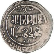 Dirham - 'Ala al-din Muhammad III (Batinid of Alamut) – reverse