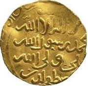 Dinar - 'Ala al-din Muhammad III (Batinid of Alamut) – obverse