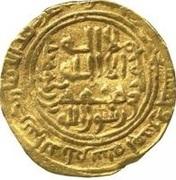 Fractional Dinar - Muhammad I (Batinid of Alamut) – obverse