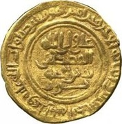 Fractional Dinar - Muhammad I - 1138-1162 AD (Batinid of Alamut) – reverse