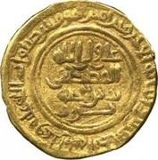 Fractional Dinar - Muhammad I (Batinid of Alamut) – reverse